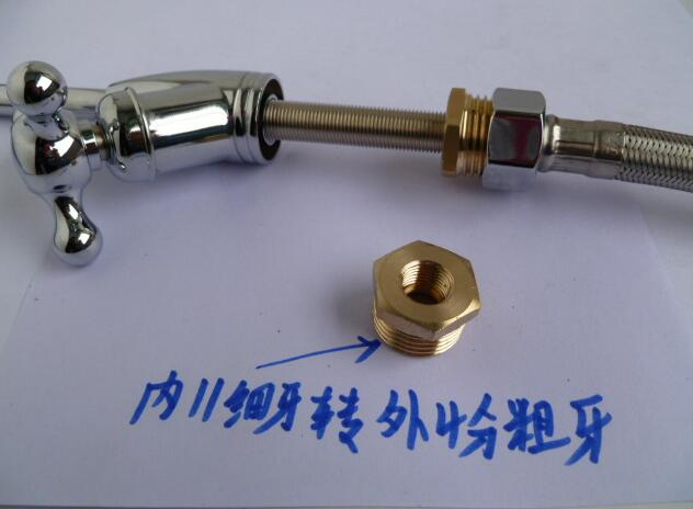 Pure Water Gooseneck Faucet Turn 4/8=1/2 Adapter Water Purifier Water Direct Drinking Tap Turn DN15 Copper Fittings