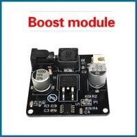 부스트 모듈 EC21