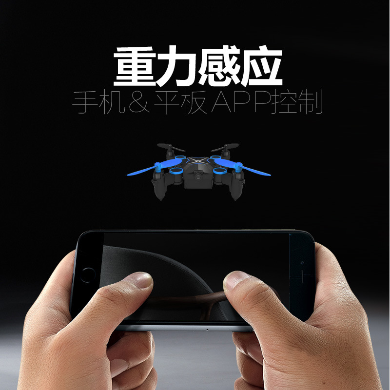 901 Mini Folding Quadcopter Set High Wifi Aerial Remote-control Aircraft Unmanned Aerial Vehicle Toy