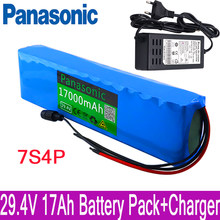 7S4P 24V 17Ah electric bicycle motor ebike scooter li-ion battery pack 29.4v 18650 rechargeable batteries BMS + charger(China)