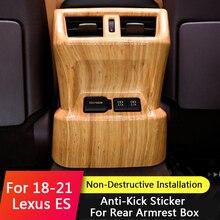 QHCP ABS Car Rear Air Vent Frame Back Armrest Box Cover Anti Kick  Interior Decorative Accessories For Lexus ES200 260 300H 2018