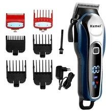 TURBO berber saç kesme profesyonel saç makası erkekler için elektrikli sakal kesici saç kesme makinesi saç kesme akülü kablolu