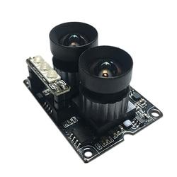 USB Camera Module Board Double Lens 3MP Color Sensor+1.3MP Black-White Sensor 90° with Night Version