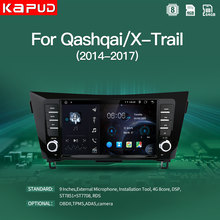 Kapud-Radio con GPS para coche, reproductor de vídeo Multimedia estéreo, 8 pulgadas, Android 10, DSP, para Voiture, Nissan, x-trail, J11, Qashqai, 2014, 2019