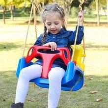 Безопасные безопасные качели для детей в помещении и на открытом воздухе, игрушки для детей, детские пластиковые корзины с низкой спинкой, веселые сумасшедшие игры, время отдыха
