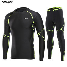 ARSUXEO Men Running Set Sport suits Long Sleeve Winter Fleece Compression Tights Pants Sport Shirts Tracksuit Gym Clothing U81kk(China)