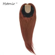 "Hstonir European Remy Hair Topper Kosher Toupee 6x6"" Women Crown Wig Hair Piece Wiglet Kippah Fall Silk Base For Jewish TP26"