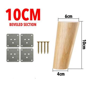 4pcs/lot Solid Wood Furniture Legs, Inclined Cone Sofa Bed Cabinet Table and Chair Replacement Feet Sloping Feet with Screws