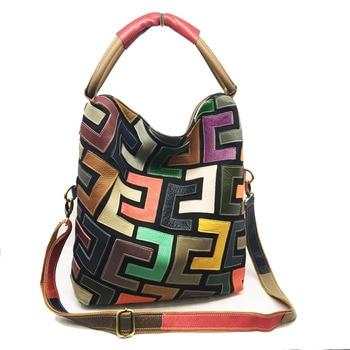 Handmade Real Leather Patchwork Handbag