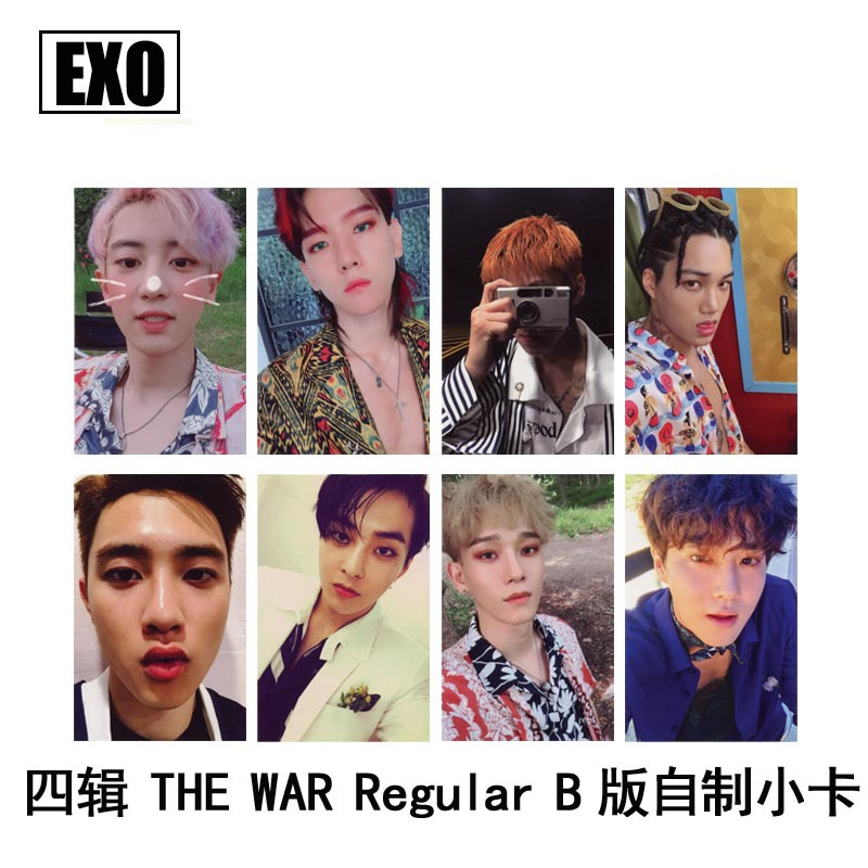 8pcs/set Kpop EXO Signature Photocard For Fans Collections High Quality THE WAR Regular Album Photo Card EXO Kpop