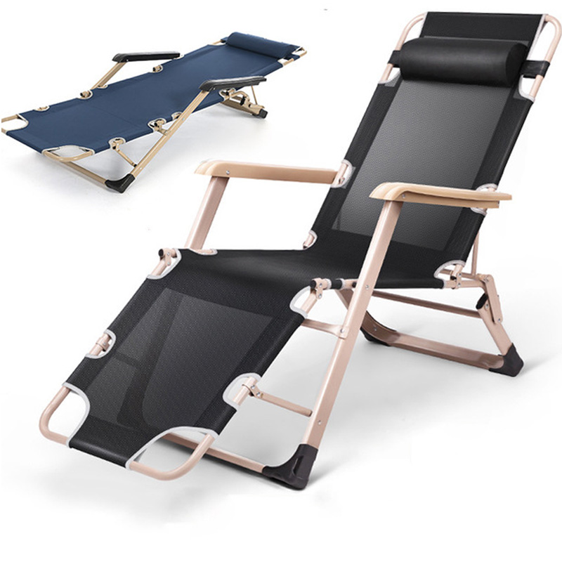Recliner Folding Lunch Break Portable Nap Home Simple Single Bed Beach Chair Balcony Portable Outdoor Summer Chair