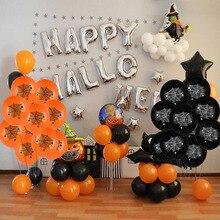 1Set Halloween Party Decoration Bat Spider Pumpkin Balloon Latex Inflatable Air Helium Balloon Happy Halloween Banner Home Decor halloween pumpkin head happy carnival decoration candy bar bunting garlands party decor wedding babyshower wreath slingers