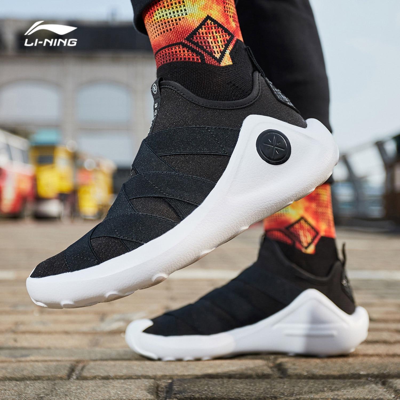 Li ning Men Shoes Men's Basketball