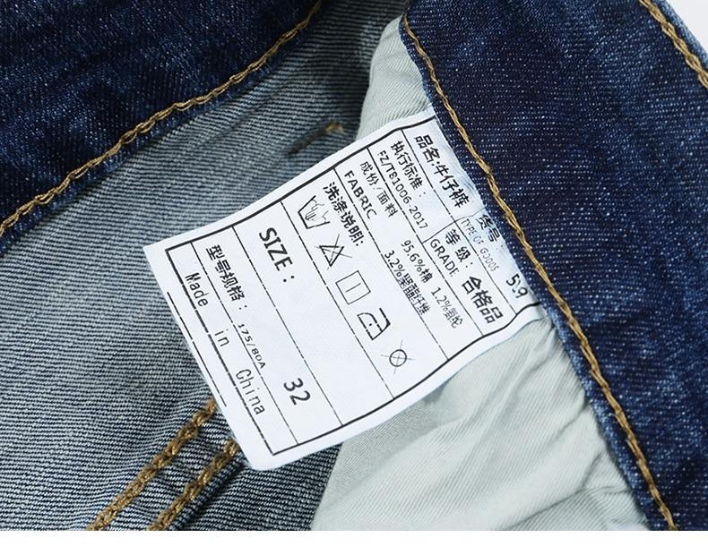KSTUN Men Jeans Brand 2020 Summer Stretch Business Casual Slim Straight  Jeans Light Blue Male
