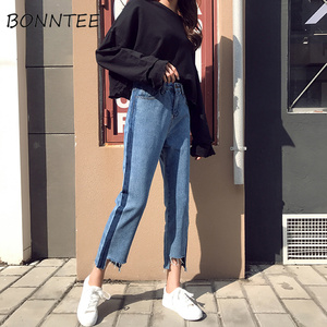 Image 2 - Jeans Women Striped Retro Loose Straight Daily Womens Ankle length All match Simple Pockets Student Patchwork High Waist Leisure