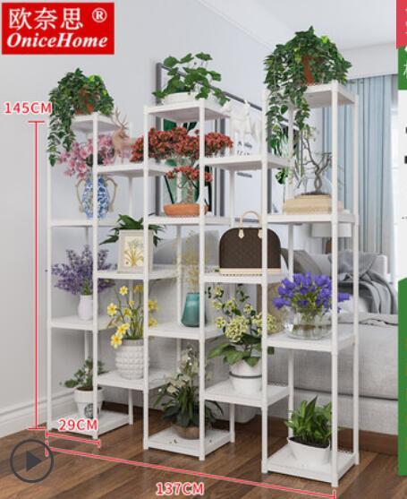 Цветочная полка многоэтажное внутреннее Специальное предложение пространство балкон гостиная растение стенд зеленая редька цветочный горшок полка для кухонной утвари посадки