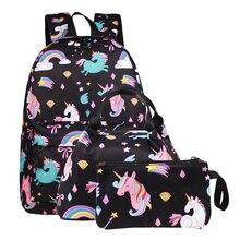 Модный новый рюкзак с принтом единорога, водоотталкивающая изоляционная упаковка, 3 шт./компл., рюкзак для отдыха, путешествий, вместительная Студенческая сумка