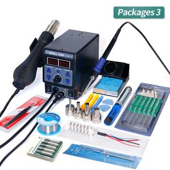 YIHUA 8786D-I Soldering Iron Hot Air Soldering Station DIY Digital Rework Station Phone Repair BGA Hot Gun Soldering Station