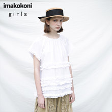 Белая кружевная футболка с коротким рукавом imakokoni оригинальный