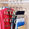Multi-functional S-type trouser rack stainless steel multi-layer trouser rack traceless adult trouser hanger