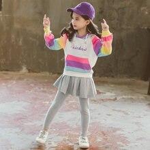 Модный весенне осенний Детский комплект bey2020065 с капюшоном