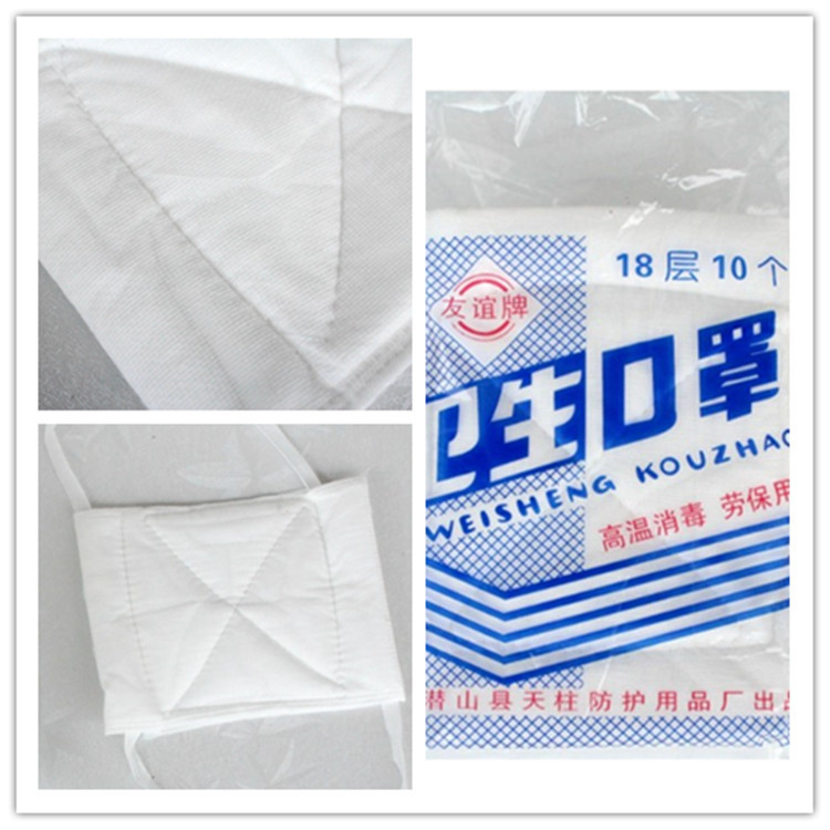 Friendship Brand Thick Gauze Mask Dustproof Health Face Mask Encryption Gauze Labor Safety Face Mask Manufacturers Direct Sellin