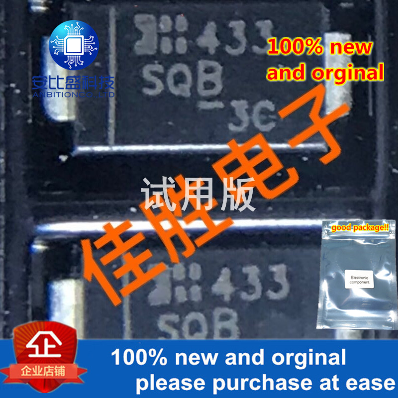50pcs 100% New And Orginal PHL5142AF 1A40v SMAF Silk-screen S14 In Stock