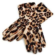 Golden Velvet Winter Warm Women Gloves Fashion Dot Leopard T