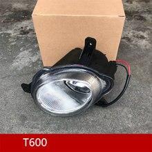 Противотуманный светильник переднего бампера для 11 17 zotye