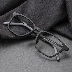 CUBOJUE  TR90+tianium Glasses Men Women Black 135mm 147mm 154mm Oversized Spectacles for Prescription Male Anti Blue Progressive