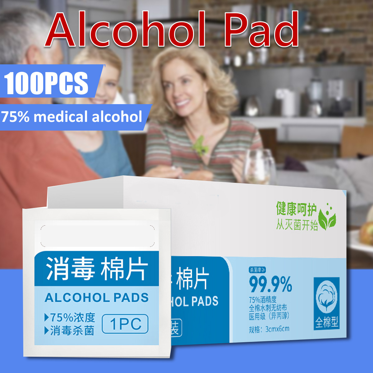 100 Pcs Disposable Alcohol Wet Wipes Disinfection Pad Antiseptic Skin Cleaning Wet Wipes Care Jewelry Mobile Phone Clean Wipes