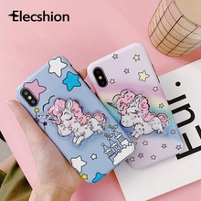 Squishy Unicorn Case For iPhone 7 8 Candy Raindow Phone iPhoneX XS Max Soft TPU Colorful Star Cover 6s