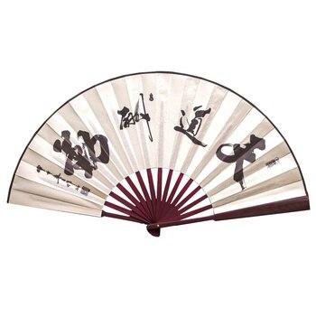Ventilador plegable clásico estilo chino de seda Para hombres, ventilador de mano...