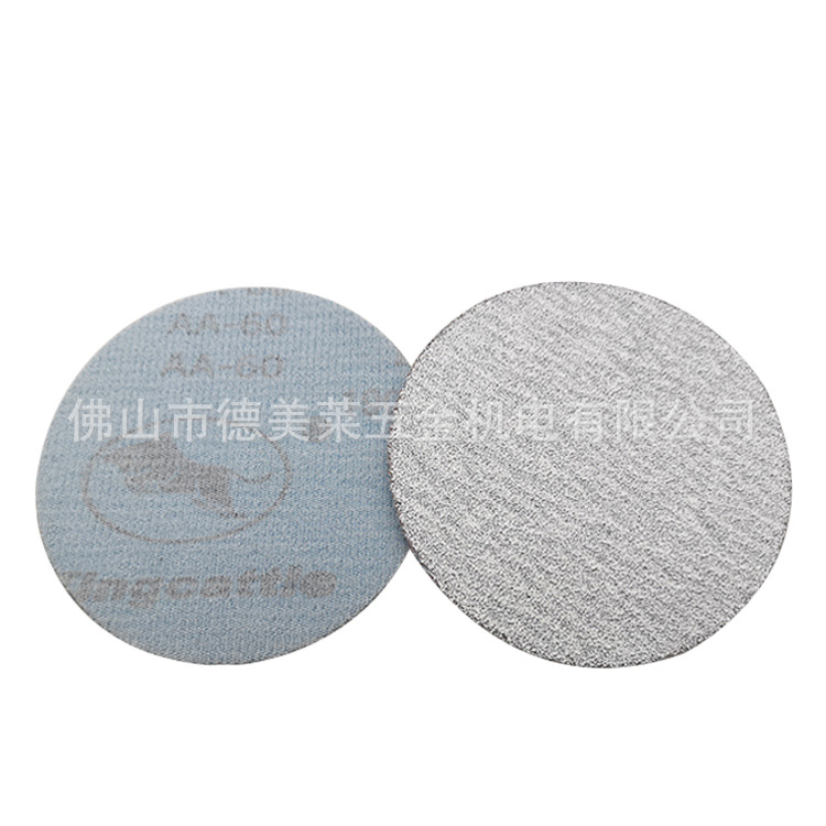 4-Inch Disc Sandpaper Taurus Bei Rong Dry Sand Napper Flocked Round Plates Woodworking Sandpaper Dry Grinding White Sand Disc Sa