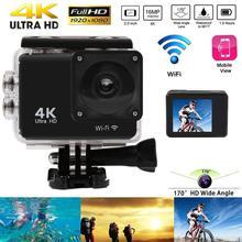 Цифровые камеры Ultra HD 4K/25fps, Wi-Fi, 2,0 дюйма, 170, Подводные водонепроницаемые камеры для видеозаписи на шлем, экстремальные виды спорта, видеокаме...