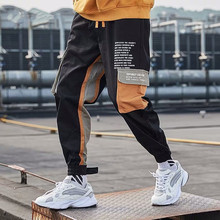 Men and Women Neutral Cotton Street Hip-hop Overalls New Contrast Color Casual Sports Wind Trousers