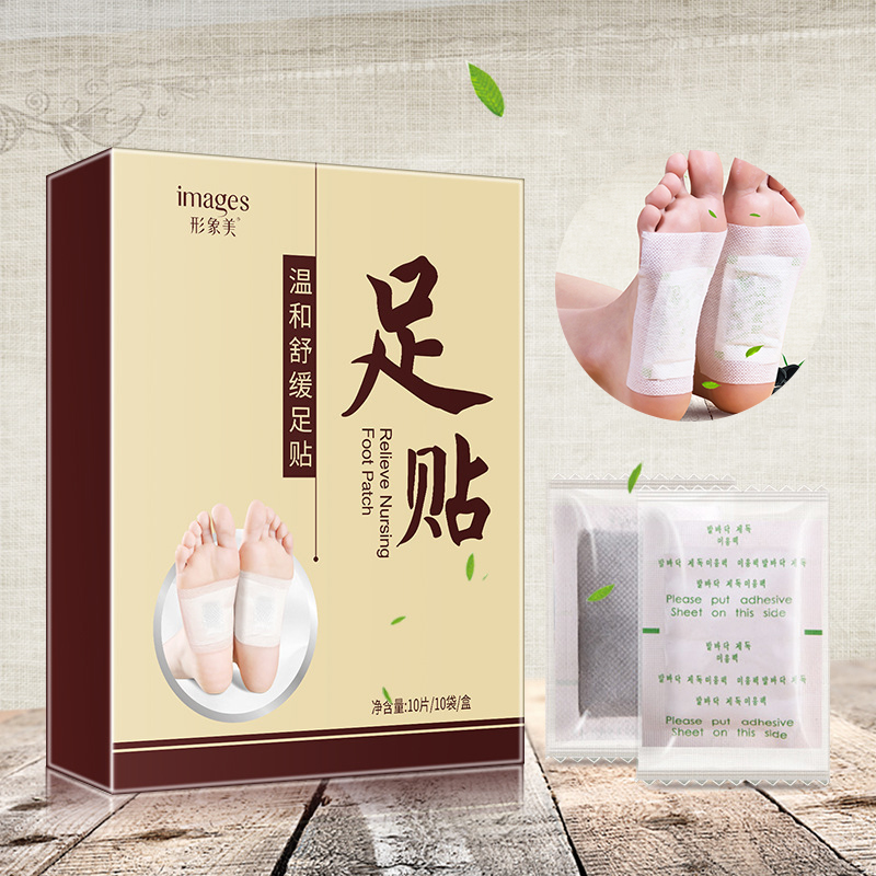 10pcs Foot Patch Detox Pedicure Tools Foot Care Adhersive Improve Sleep Slimming Natural Plant Energy Foot Mask Tools TSLM1 Soft