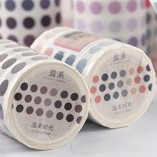 Красочные точки васи лента японская бумага DIY планировщик Маскировочная лента клейкие ленты индексы наклейки декоративные канцелярские ленты