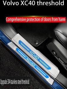 Для Volvo XC40, дверная пороговая балка, приветствуется, педаль, порог, накладка, защита, модификация, украшение автомобиля