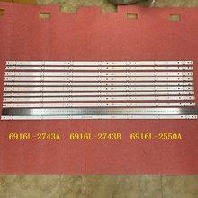 15pcs tira Retroiluminação LED para LG 43LH5100 43LH615V 43LH7500 43LH604V 43LH570V 43LH590V 43LH510V 43LH5700 6916L-2743A 2743B 2550A