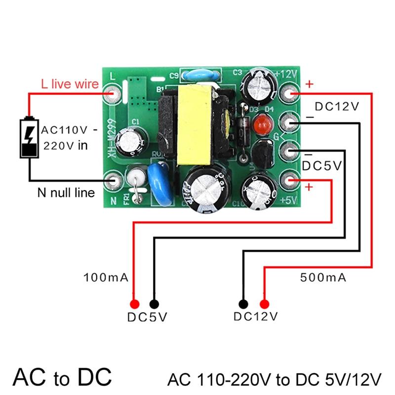 1 шт., новый популярный мини-конвертер яркости, переменный ток 110 в 220 В в постоянный ток 12 В А + 5 В, Модульная плата, оптовая продажа