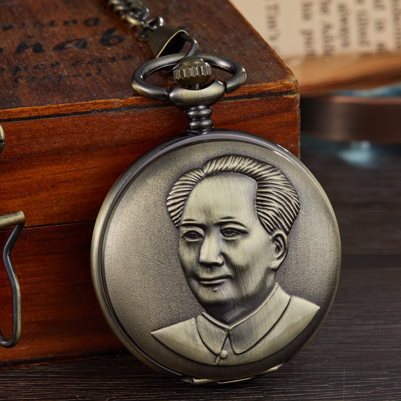 Famous Hero Retro Bronze Mechanical Pocket Watch Chairman Mao Carved Engraved Chain Necklace Watch Hand Winding Men Women Gifts