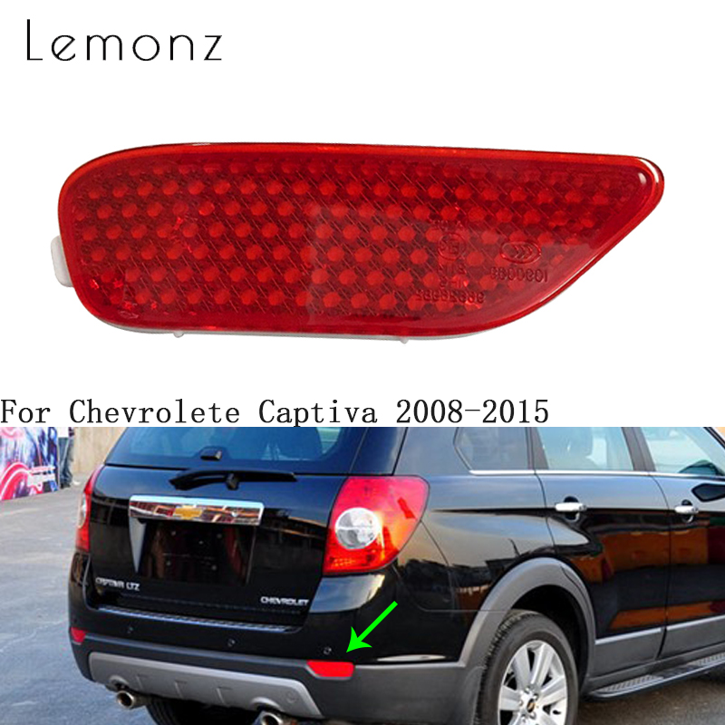 PROFILED REAR BUMPER COVER compatible with CHEVROLET CAPTIVA II since 2011