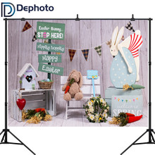 Dephoto Happy Easter Photography Background Wood Floor Bunny Carrots Baskets Flower Garland Photo Backdrop Festival Party Decor(China)
