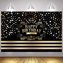 Glücklich Geburtstag Partei Hintergrund Pailletten Streifen Schwarz Gold Glitter Erwachsene Fotografie Hintergrund Glänzende Punkte Banner Photo