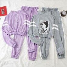 Mooirue Tracksuit Women Vintage Harajuku Striped Printed Loose Cardigan Tops High Waist Pant Streetwear Korean Two Piece Outfits