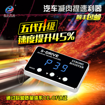 Car overtake passing device Sprint Booster electronic throttle controller 5 mode silver for Luxgen Luxury 7 MG5 Chang'an CS35