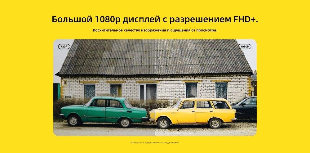J19C-PC-俄语_07