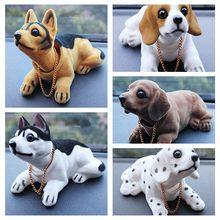 Lcyonger с изображением милой тряски кивая головой собака игрушка