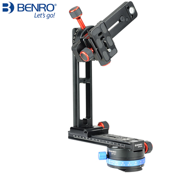 Benro MPC30 Three Dimentional Shooting Aluminum Panoramic tripod Head SLR camera photography bracket